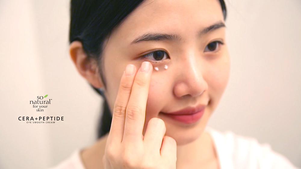 눈매 교정 세라 아이크림